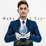 Baby Don't Cry(DVD付)