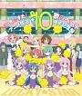 『らき☆すた』 歌のベスト~アニメ放送10周年記念盤~