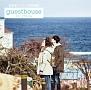 超新星ソンジェ主演映画『Guest House』イメージアルバム(A)(DVD付)