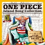 ONE PIECE Island Song Collection オルガン諸島「バギー'sHORROR 大サーカス」