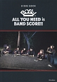 BiSH/ALL YOU NEED is BAND SCORE!!