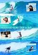 豪華女性プロサーファー達のライディング MERMAID SURF TRIP in Bali かわいい!セクシー!美人のサーファーガール