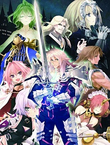 Fate/Apocrypha Blu-ray Disc Box I