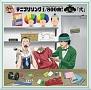テニプリソング1/800曲!-松-「弐」