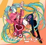 EXIT TUNES PRESENTS Vocaloseasons feat.初音ミク Autumn