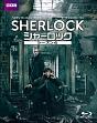 SHERLOCK/シャーロック シーズン4 Blu-ray BOX