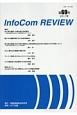 InfoCom REVIEW (69)
