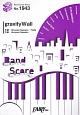 gravityWall by SawanoHiroyuki[nZk]:Tiel&Gemie