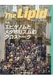 The Lipid 28-3