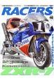 RACERS (46)