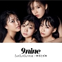 SunSunSunrise/ゆるとぴあ(DVD付)