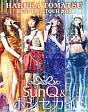 戸松遥 BEST LIVE TOUR 2016~SunQ&ホシセカイ~