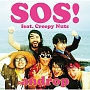 SOS! feat. Creepy Nuts(通常盤)