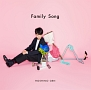 Family Song(通常盤)