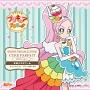 キラキラ☆プリキュアアラモード sweet etude 6 キュアパルフェ 虹色エスポワール