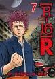 【R-16】R(7)