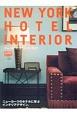 NEW YORK HOTEL INTERIOR