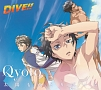 太陽もひとりぼっち(期間生産限定盤)(DVD付)
