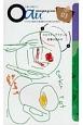 Oau magazine 特集:スピリチュアリティを仕事に生かす ハートにつながって生きるライフスタイルマガジン(3)