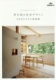 伊礼智の住宅デザイン DVDデジタル図面集 建築知識の本4