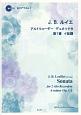 J.B.ルイエ/アルトリコーダーデュオソナタ 第1番 イ短調 アラカルトシリーズ CD付