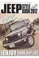 JEEP STYLE BOOK 2017Summer