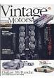 VINTAGE MOTORS 国内外の旧車カスタム新時代