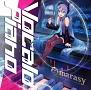 Vocalo Piano(DVD付)