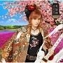 美旋律 ~Best Tune Takamiy~(B)(DVD付)