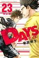 DAYS<限定版> (23)