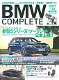 BMW COMPLETE (70)