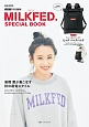 MILKFED. SPECIAL BOOK mini特別編集