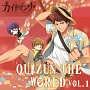 QUIZUN THE WORLD VOL.1