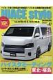 HIACE Style ハイエーススタイルミーティング東北・福島 (67)