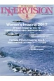 月刊 インナービジョン 32-8 2017.8 医療と画像の総合情報誌