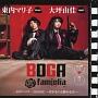 BOGA famiglia-ボガファミリア- DJCD-ROM ~買わないと終わるぞ!~※CD-ROM商品です PCにて再生可能※(DVD付)
