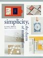 ミニマル・デザイン 引き立つシンプルグラフィックス simplicity,the charm of m