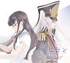 ルビコン(期間生産限定盤)(DVD付)