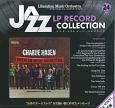 ジャズ・LPレコード・コレクション<全国版> (24)