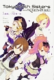 Tokyo 7th Sisters-EPISODE.The QUEEN of PURPLE-