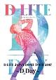 D-LITE JAPAN DOME TOUR 2017 ~D-Day~(通常盤)