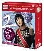 宮〜Love in Palace ディレクターズ・カット版 DVD-BOX2 <シンプルBOX>