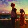 『劇場版Fate/kaleid liner プリズマ☆イリヤ 雪下の誓い』オリジナルサウンドトラック