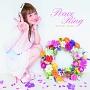 Peace Ring(DVD付)