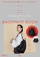 SENSE OF PLACE by URBAN RESEARCH BACK PACK BOOK