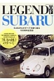LEGEND OF SUBARU SUBARUのずべてを振り返る100周年記念誌