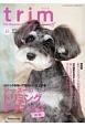 trim Pet Groomer's Magazine(51)