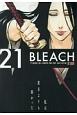 BLEACH 千年血戦篇2 剣八 (21)