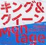 キング&クイーン/Montage(DVD付)