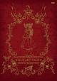 Royz WINTER ONEMAN TOUR 「HELLO,ANTITHESIS」 〜2017.01.07 Zepp DiverCity〜